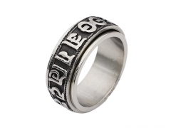 Stainless Steel Ring RS-1044