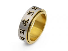 Stainless Steel Ring RS-1057